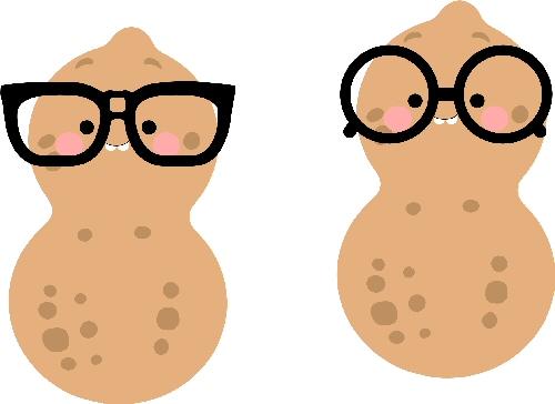 Kawaii Nerdy Peanuts